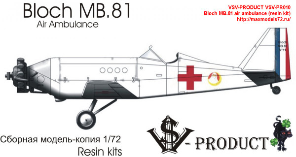 VSV-PR010   Bloch MB.81 air ambulance   (resin kit) (thumb24216)