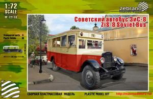 ZebZ72110 ZiS-8 Soviet Bus (thumb24255)