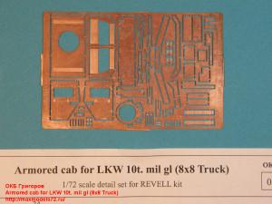 OKBP720017   Armored cab for LKW 10t. mil gl (8x8 Truck) (thumb22788)