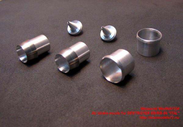 MiniWA7256    Air intake,nozzle for DESTROYER EB/RB-66 «ITAL» (thumb23141)