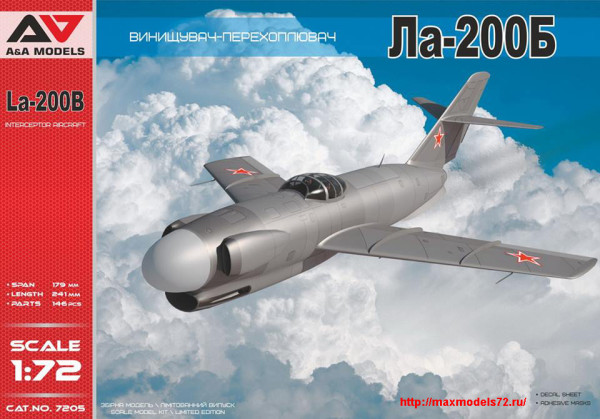 AAM7205   La-200B experimental interceptor (ПРЕДЗАКАЗ) (thumb24324)