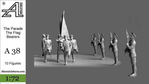 AMinА38 Парад Знаменная группа (thumb22630)