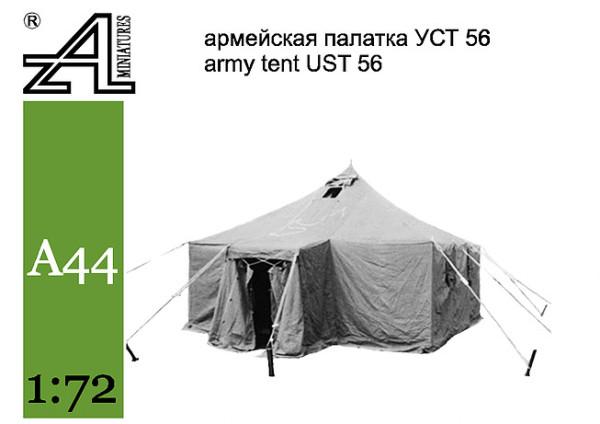 AMinА44 Палатка УСТ-56 (thumb22644)