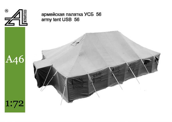 AMinА46 Палатка УСБ - 56 (thumb22648)