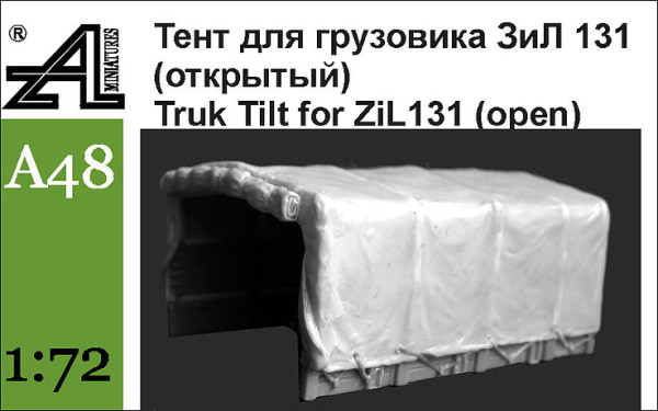 AMinА48 Тент для грузовика ЗиЛ 131 (открытый) (thumb22652)