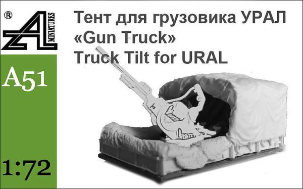 "AMinА51Тент для грузовика ""Урал"" ""Гантрак"" (thumb22658)"