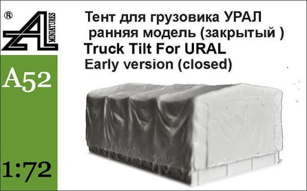 "AMinА52 Тент для грузовика ""Урал"" ранняя модель (закрытый) (thumb22660)"