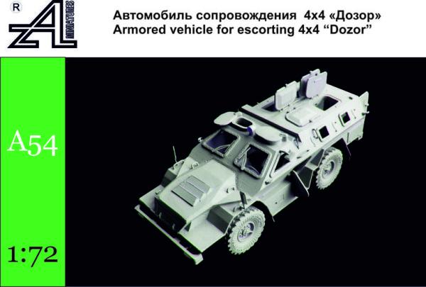 AMinА54 Автомобиль сопровожения 4Х4 «Дозор» (thumb22664)