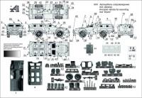 AMinА54 Автомобиль сопровожения 4Х4 «Дозор» (attach2 22664)