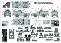 AMinА56 БПМ-97 «Выстрел» бронетранспортер (attach2 22671)