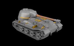 AR72202   1/72 VK 72.01 (K) - German WWII heavy prototype tank (attach2 24090)