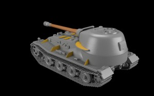 AR72202   1/72 VK 72.01 (K) - German WWII heavy prototype tank (attach4 24090)