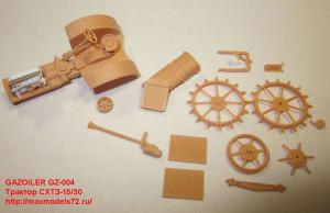 GZ-004  Трактор СХТЗ-15/30 (attach4 23357)