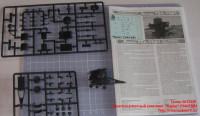 Gr72320   Зенитно-ракетный комплекс «Rapier» FSA/FSB1 (attach2 22695)