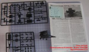 """Gr72320   Зенитно-ракетный комплекс """"Rapier"""" FSA/FSB1 (attach2 22695)"""