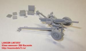 LM72037   82мм миномет 2В9 Василёк (attach2 22702)