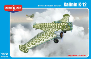 MM72-009   Kalinin K-12 Soviet bomber (thumb24427)