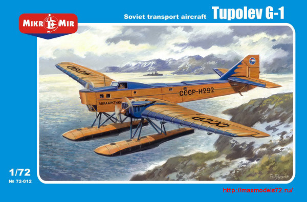 MM72-012   Tupolev G-1 Soviet transport aircraft (thumb24440)