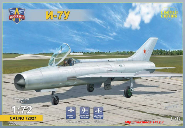 MSVIT72027   I-7U Supersonic interceptor prototype (thumb24474)