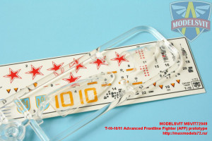 MSVIT72049   T-10-10/11 Advanced Frontline Fighter (AFF) prototype  (ПРЕДЗАКАЗ) (attach6 24482)