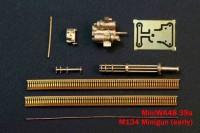 MiniWA4839a    M134 Minigun (early) (attach1 23177)