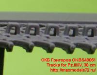 OKBS48061   Tracks for Pz.III/IV, 38 cm (attach2 24157)