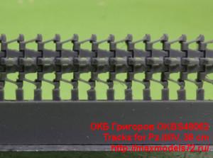 OKBS48062   Tracks for Pz.III/IV, 36 cm (attach2 24162)