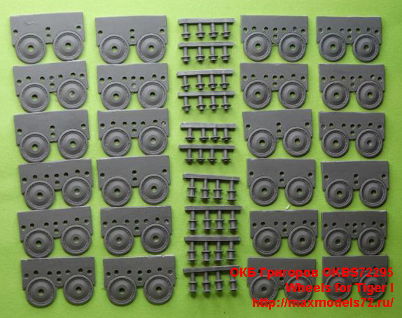 OKBS72295   Wheels for Tiger I (thumb22748)