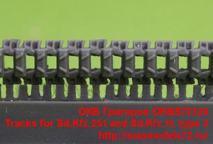 OKBS72329   Tracks for Sd.Kfz.251 and Sd.Kfz.11, type 2 (thumb22751)