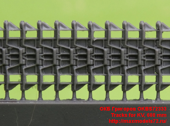 OKBS72333   Tracks for KV, 608 mm (thumb22757)