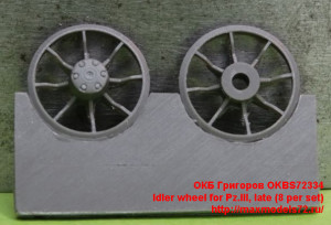 OKBS72334   Idler wheel for Pz.III, late (8 per set) (thumb22759)
