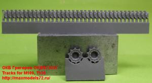 OKBS72337   Tracks for M109, T136 (thumb22761)