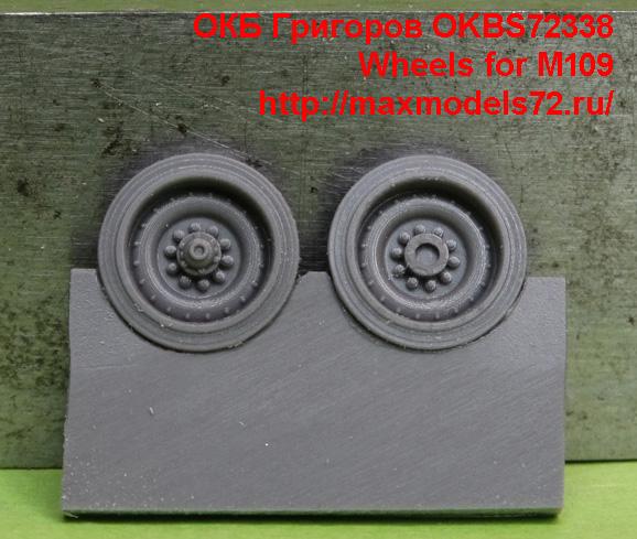 OKBS72338   Wheels for M109 (thumb22763)