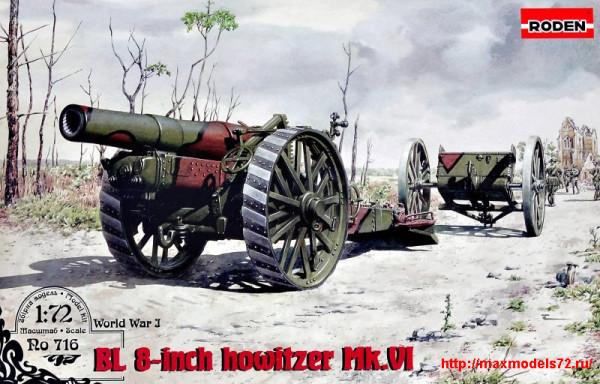 RN716   BL 8-inch howitzer Mk.VI (thumb24500)