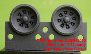 OKBS48055   Wheels for T-72, early (thumb21460)