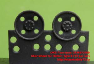 OKBS72309   Idler wheel for Hetzer, type 8 (10 per set) (thumb21421)