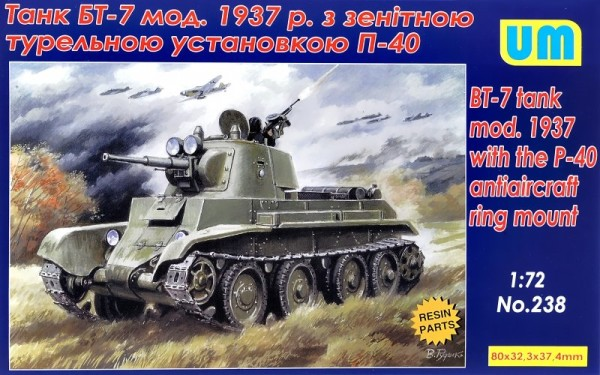 UM238   BT-7 tank mod. 1937 with the P-40 antiaircraft ring mount (thumb24502)