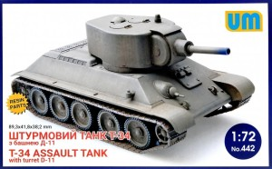 UM442   T-34 Assault tank with turret D-11 (thumb24512)