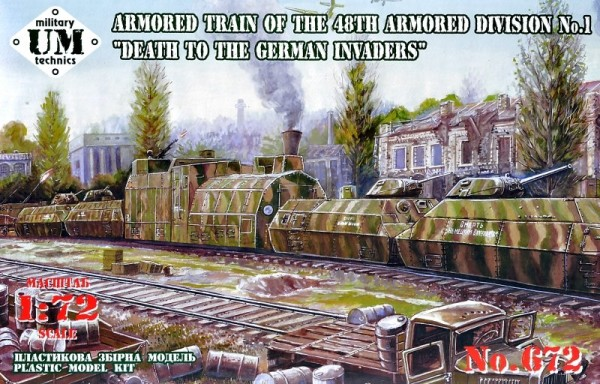 "UMT672   ""Death to the German Invaders"" Armored train of the 48th armored division #1 (thumb24520)"