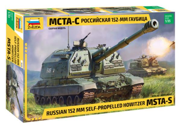 ZV3630    Российская 152-мм гаубица МСТА-С (thumb23432)