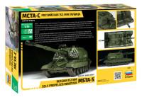 ZV3630    Российская 152-мм гаубица МСТА-С (attach1 23432)