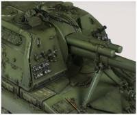 ZV3630    Российская 152-мм гаубица МСТА-С (attach3 23432)
