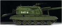 ZV3630    Российская 152-мм гаубица МСТА-С (attach4 23432)