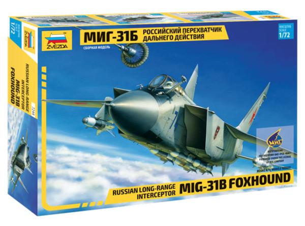 "ZV7244    Самолет  ""МиГ-31Б"" (thumb23444)"