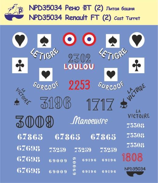 Pen35034   Рено ФТ (2) Литая башня, Франция, WW1 (thumb22839)