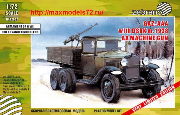 ZebZ72002   ГАЗ-ААА с установкой ДШК (thumb22899)