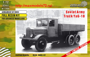 ZebZ72006   Армейский грузовик ЯГ-10 (thumb22901)