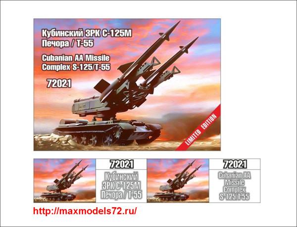 ZebZ72021   Кубинский ЗРК С-125 / Т-55 (thumb22907)
