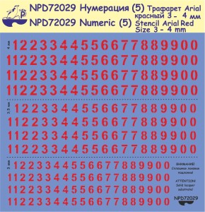 """Pen72029   Цифры трафарет (3) Arial """"Красные"""" 3 - 4 мм (thumb22875)"""