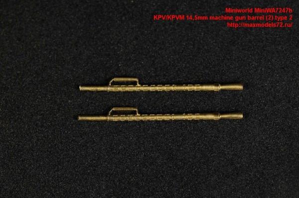 MiniWA7247b    KPV/KPVM 14,5mm machine gun barrel (2) type 2 (thumb23089)